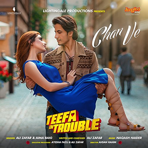 teefa in trouble netflix