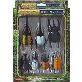 立体昆虫図鑑 世界のカブトムシ 昆虫 動物 リアルフィギュア