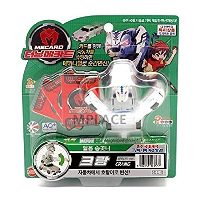TURNING MECARD Crang White Transforming Robot Car Toy: Toys & Games