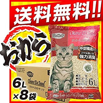 砂 amazon 猫