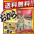 猫砂 おから 流せる   ワンニャン おからDEサンド 中空タイプ トイレに流せる猫砂 6L×8袋セット