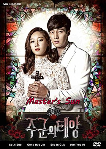 Master's Sun (Korean TV Series with English Sub - All Region - Sun East Mall