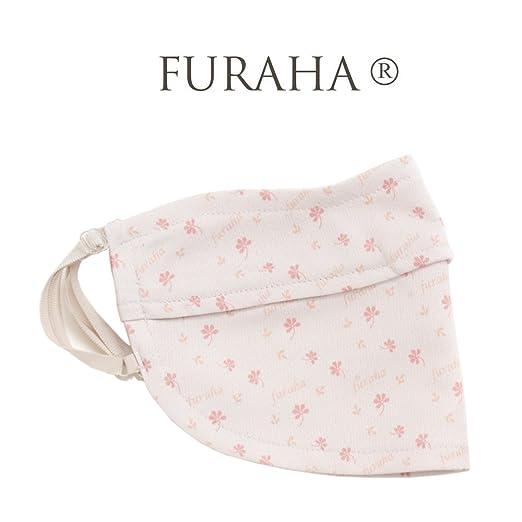 ホワイトビューティー UVマスク Furaha