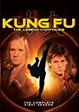 Kung Fu: The Legend Continues: The Complete First Season DVD-R