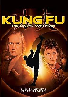 Amazon.com: Kung Fu: Season 3: David Carradine, Brian Tochi ...