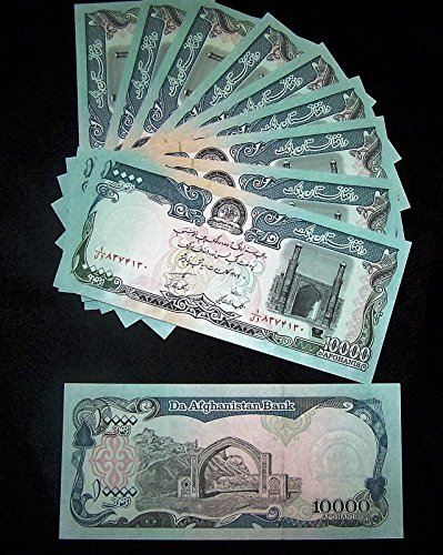 10 x 10,000 = 100,000 Afghanistan Banknotes, UNC paper money currency- Rare for collectors (Only 2 Sets left) ()