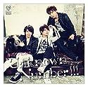 Unknown Number!!! / キボウノヒカリ[DVD付初回限定盤A] ~TVアニメ「遊戯王 ARC-V」オープニングテーマの商品画像