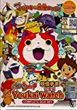 YOUKAI WATCH ?????? SEASON 1 COMPLETE BOX SET / English Subtitle