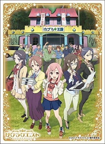 Sakura Quest A Trading Character Sleeve Card Game Anime EN471