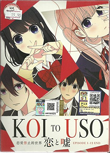 KOI TO USO - COMPLETE ANIME TV SERIES DVD BOX SET (12 EPISODES)