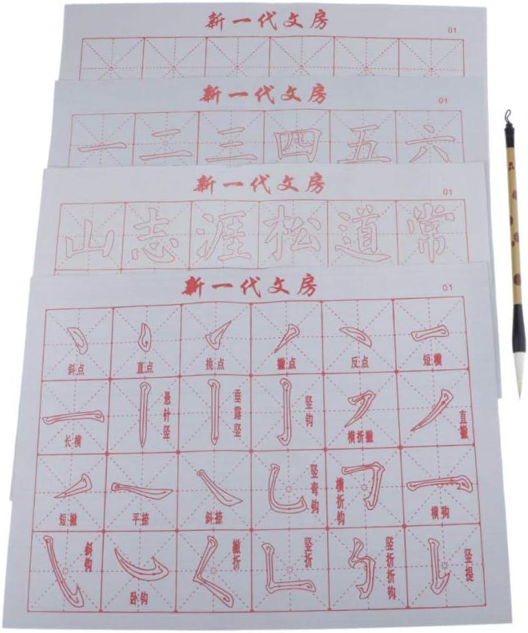 perfektchoice Reusable Chinese Magic Cloth Water Paper Calligraphy Fabric Book Notebook Magic Cloth Water-Writing for Practicing Chinese Calligraphy Drawing Kanji