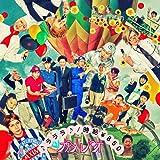Kamereo - Lalala / Jikyu 850 [Japan CD] DCCL-143