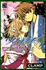 Tsubasa Reservoir Chronicle, Tome 23 par Clamp