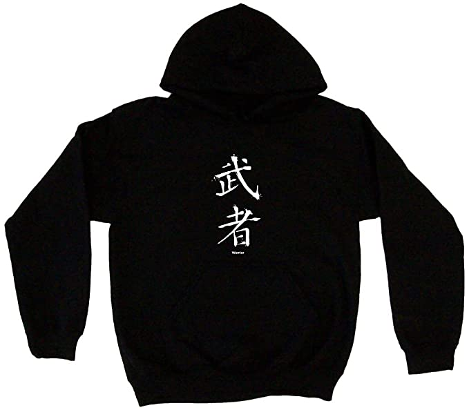 buy cheap official supplier special section Warrior Japanese Symbol Men's Hoodie Sweat Shirt