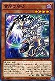 遊戯王OCG 宵闇の騎士 ノーマル DOCS-JP023