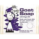 Goat Argan Oil Soap, 100 g