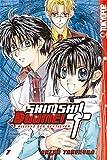 Shinshi Doumei Cross 07