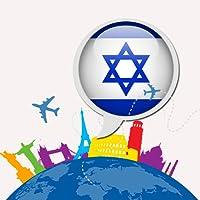 Hebrew by PrologDigital.com