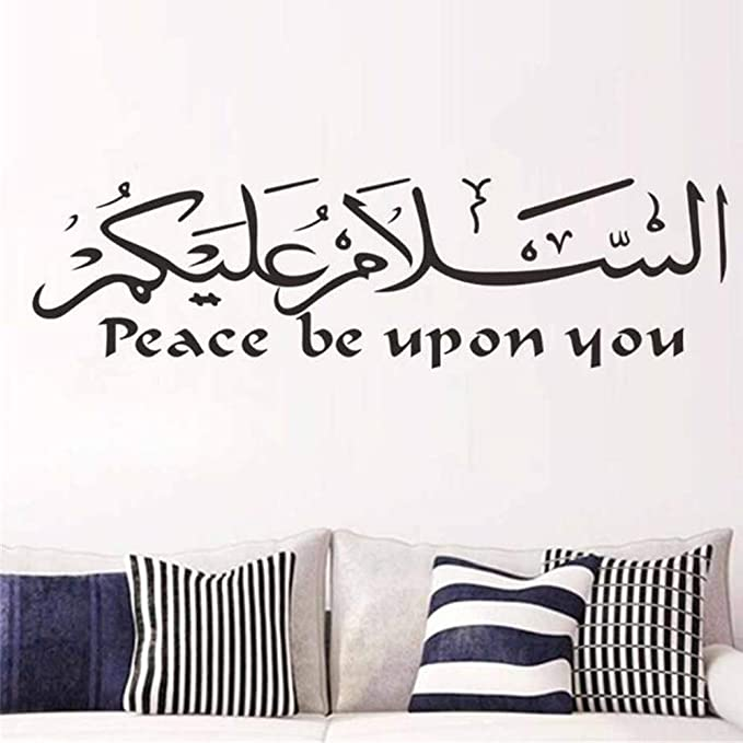 Amazon Com Wall Sticker Islamic Muslim Peace Be Upon You Decal Quote Art Vinyl Decor Allah Arabic Removable Pvc Decoration For Home Bedroom Living Room Home Kitchen