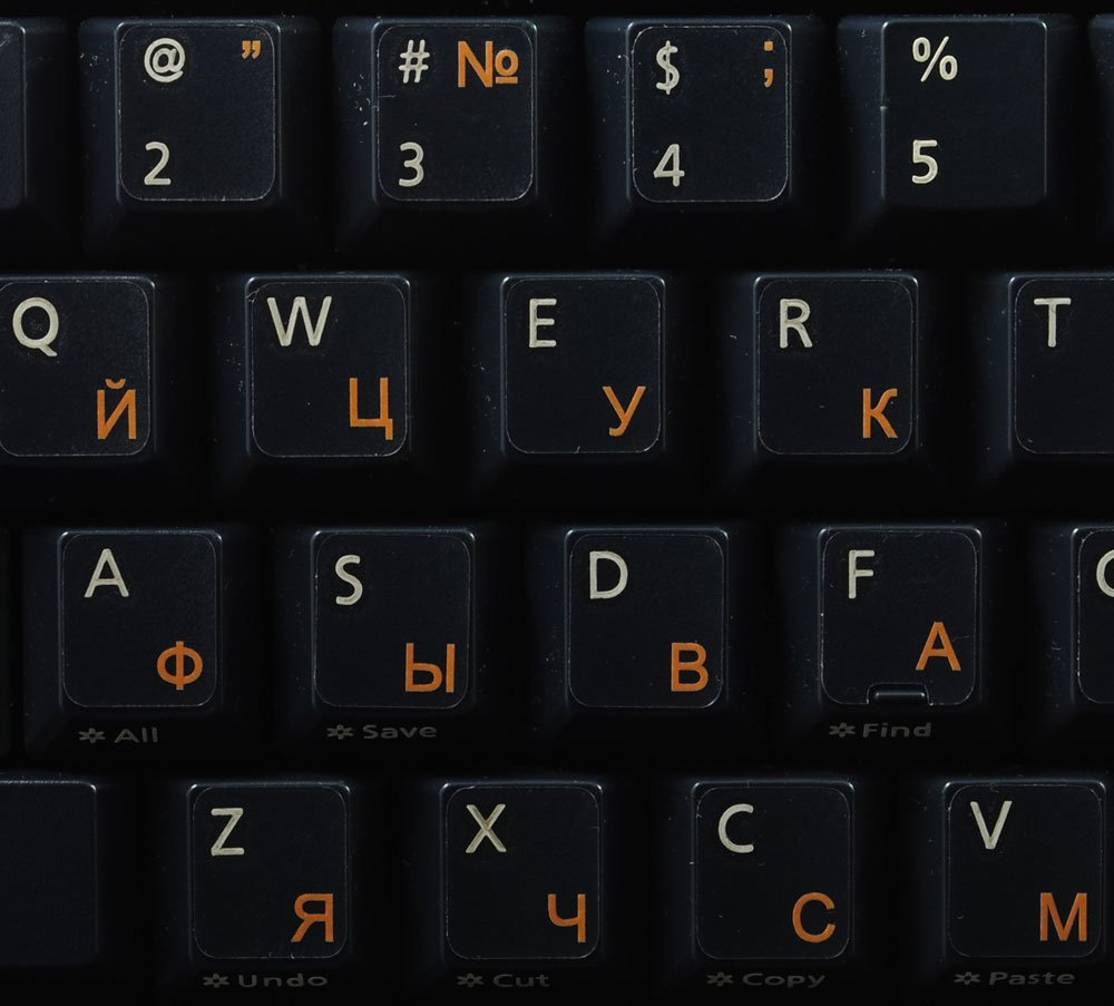 Amazon Russian Cyrillic Keyboard Stickers With Orange Lettering