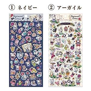 Amazon.com: San-X Character Sticker Collection : Rilakkuma