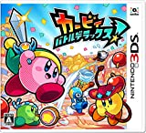3ds japan kirby - NINTENDO 3DS Kirby Battle Deluxe ! JAPANESE VERSION For JAPANESE SYSTEM ONLY !!
