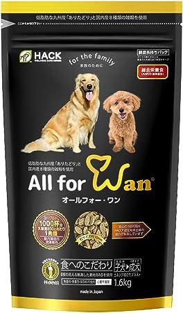All for Wan(オールフォー・ワン)