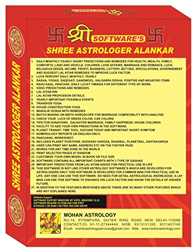Shree Astrologer Alankar  A Modern Astrology Software Where