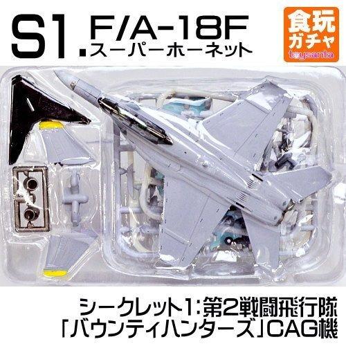 Efutoizu Conference ECTS (F-toys Confect) High-spec Series vol.4 F/A-18E F Super Hornet/EA-18G Guraura [1S Secret 1:. F/A-18F Super Hornet second fighter squadron Bounty Hunters CAG machine] (single)