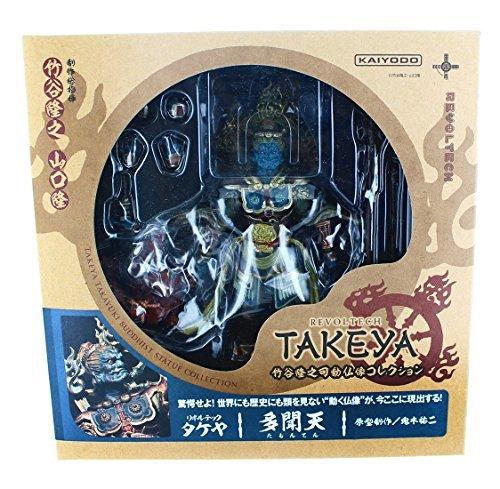 Kaiyodo Takeya Revoltech #002: Komokuten Action Figure by Kaiyodo