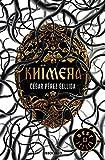 Khimera (BEST SELLER)