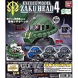機動戦士ガンダム EXCEED MODEL ZAKU HEAD 4 全5種セット