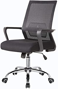 Rocstoc Ergonomic Office Chair [Black], Mesh Home Office Chair, Comfortable Reclining Desk Chair with Lumbar Support, Adjustable Swivel Computer Task Chair