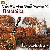 The Russian Folk Ensemble %2D Balalaika