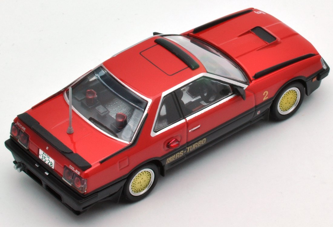 Amazon.com: Tomica Limited Vintage LV-NEO Seibu Keisatsu vol.6 Machine RS-2: Toys & Games