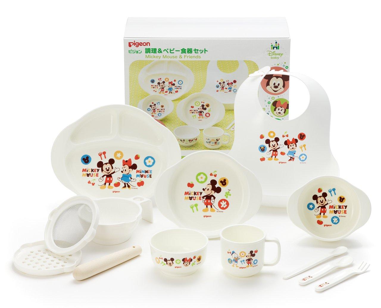 Pigeon Cooking & Baby Tableware Set Mickey & Friends D2