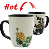 Asmwo Color Changing Mug Magic Heat Sensitive Mug Gold Chrysanthemum Mug Cute Coffee Tea Mug for Mom Grandma Girls Women 16 oz Valentine's Day Gifts