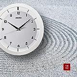 "Seiko 11"" Brushed Metal Wall Clock"