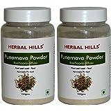 Herbal Hills Punarnava Powder - 100g Each (Pack of 2) - Bottle