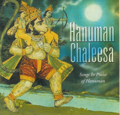 Hanuman Chaleesa: Songs in Praise of Hanuman ()