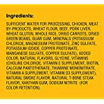 PEDIGREE CHOICE CUTS IN GRAVY Adult Canned Wet Dog Food, 13.2 oz. (Pack of 12) 15