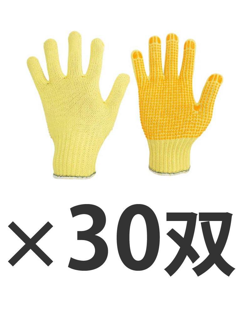 【30双セット】 ミドリ安全  耐切創手袋 MK100V (3357082) B071FMH32J