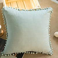 LUERME Nordic Solid Color Princess Ball Pillowcase Fringe for Bedroom Living Room Without Pillow Insert
