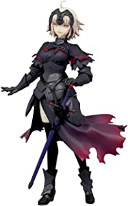 Furyu Fate Grand Order Avenger Jeanne d'Arc Action Figure, 7