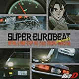 Initial D Non-Stop Mix From Takumi by Initial D Non-Stop Mix from Takumi (2007-02-12)