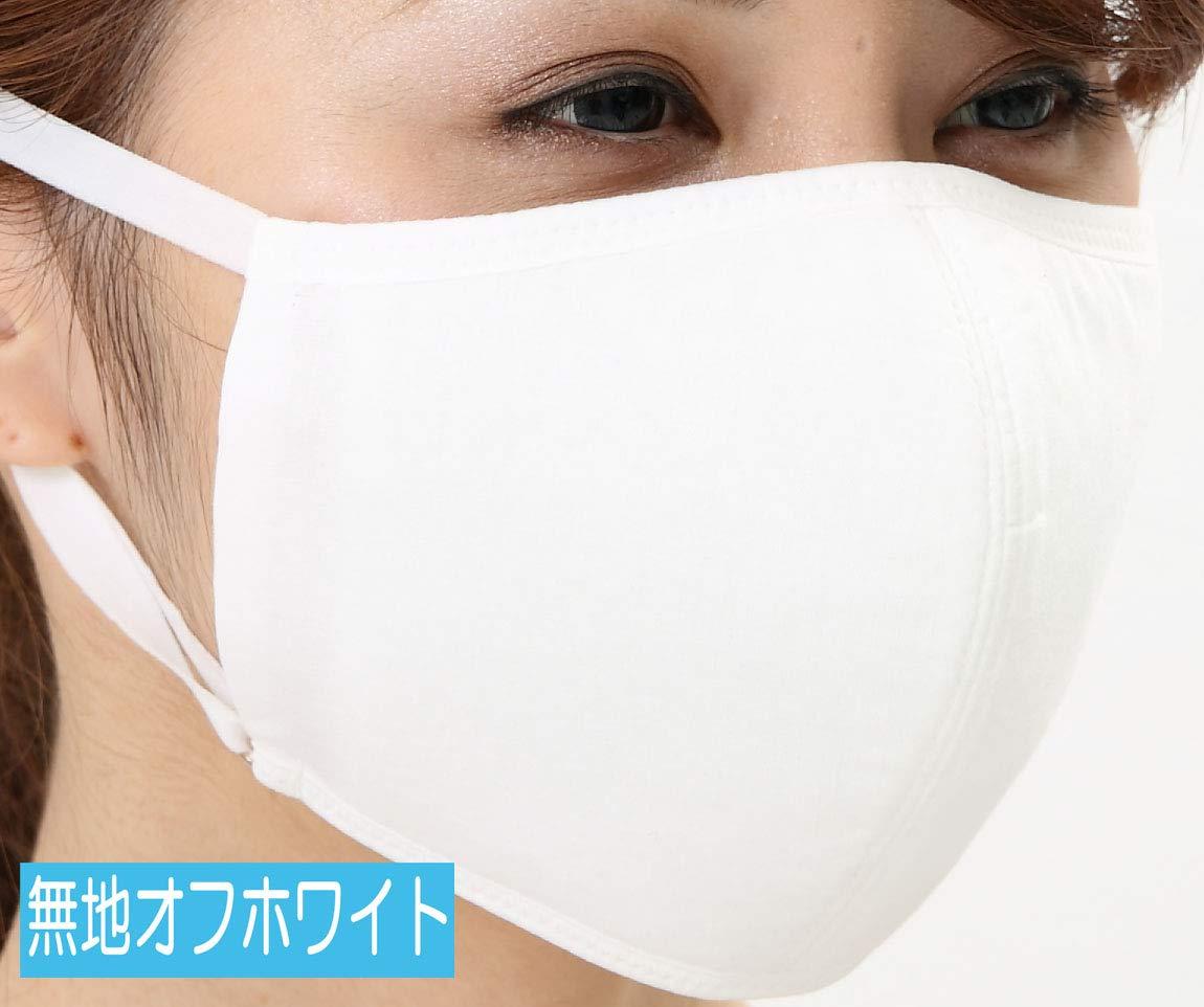 ツーヨン 保湿マスク
