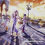 Aria The Animation by Imports