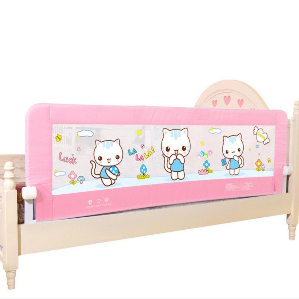 XIAOMEI ベビーベッドガードレールの安全ベビーレールの子供ベッドのベッドサイドベゼル1.5メートル1.8メートル ベッドの手すり 1.5m Pink B07GFJ2XLF