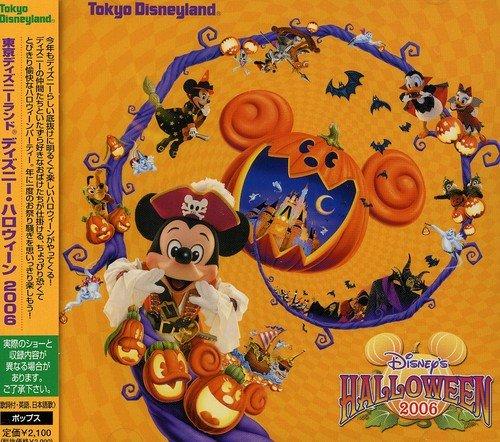 Tokyo Disney Land Halloween 2006 (Original Soundtrack) ()