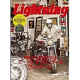Lightning 2017年11月号 小さい表紙画像